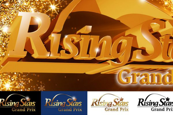 3D Logodesign RisingStars, Rising Stars, 3D Logo, Classic Competition